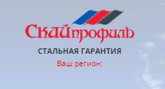 УП Скайпрофиль