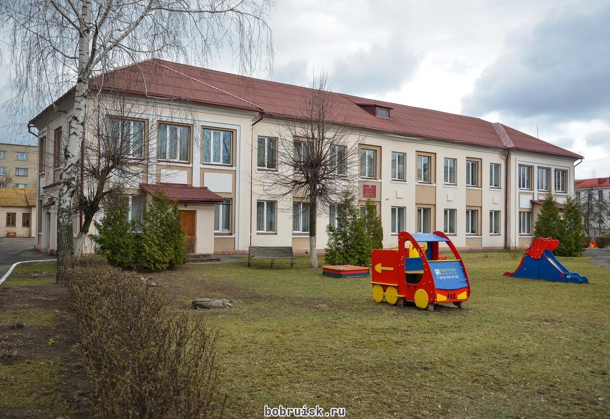 Бобруйский дом ребенка