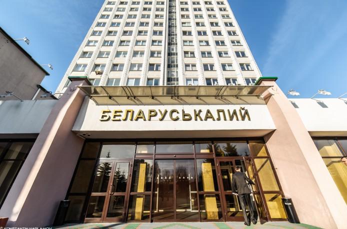 Обвал в шахте «Беларуськалия»