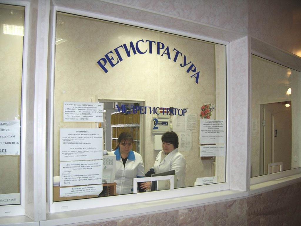 Бобруйские поликлиники объединяют в одно учреждение