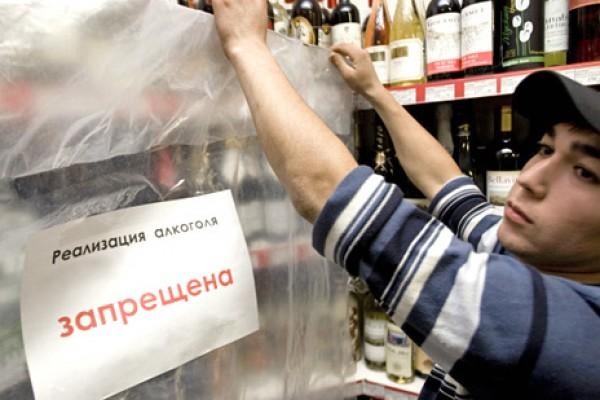 запрещена ночная торговля алкоголем