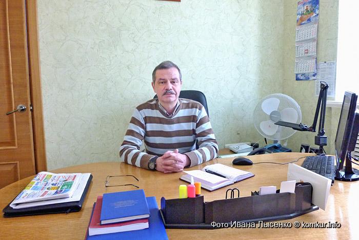 Бобруйск-железобетон