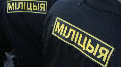 Милицейские органы