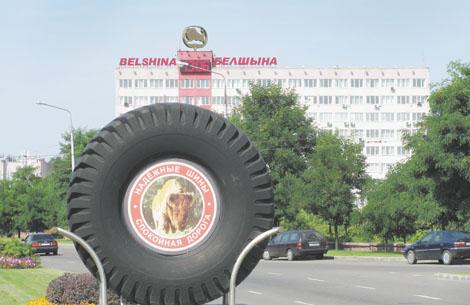 Градообразующие предприятия Бобруйска