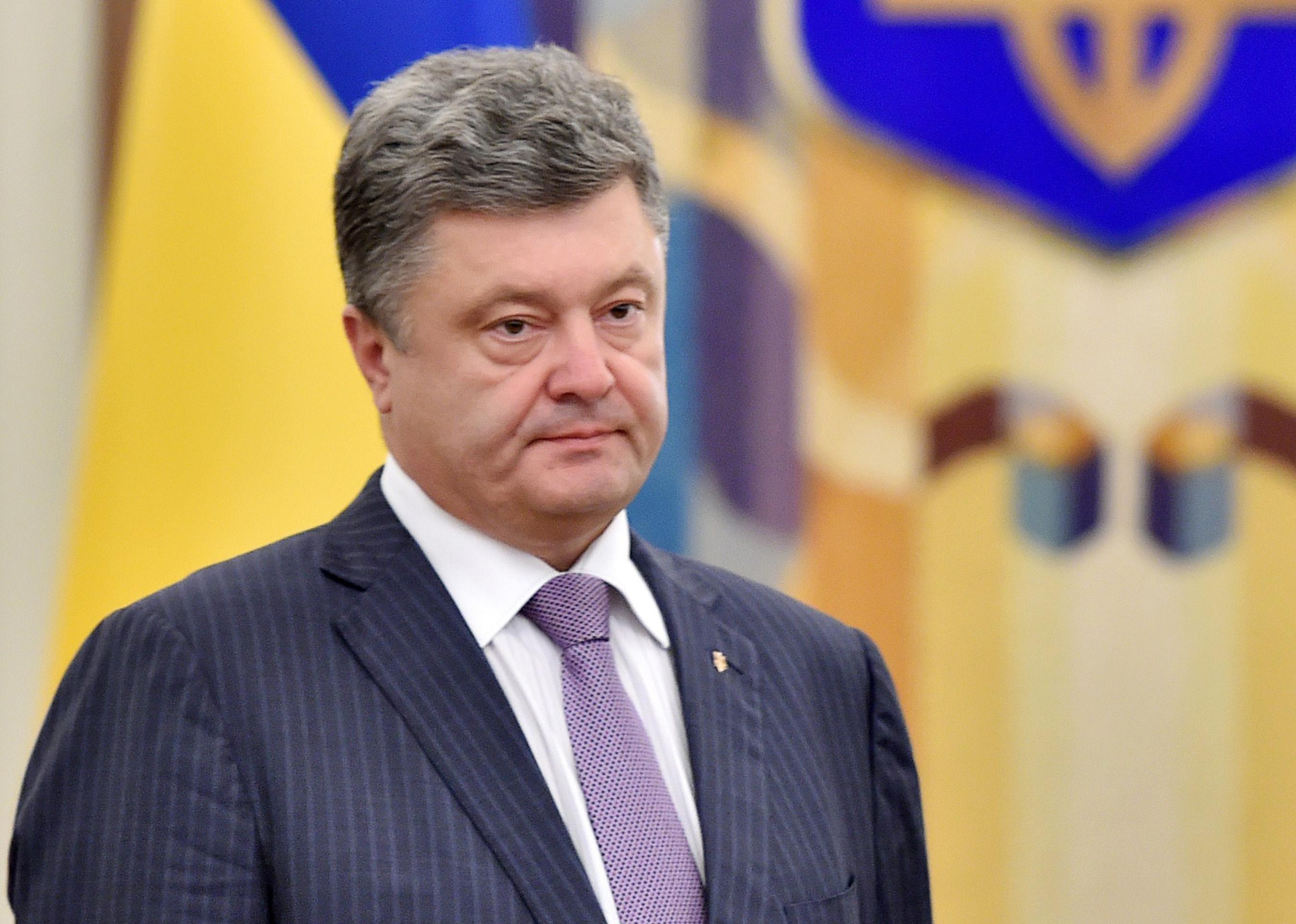 Президентом Украины