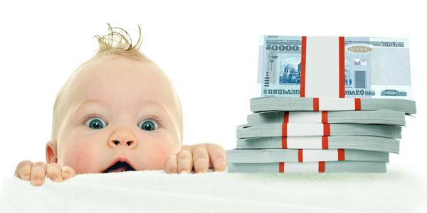 увеличение сумм детских пособий