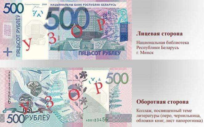 Деноминацию рубля проведут 01 июля 2016 года