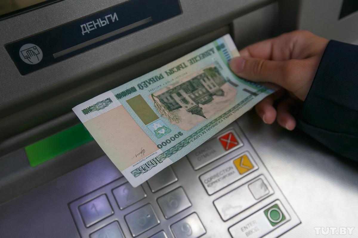 В Мозыре из больницы украли банкомат