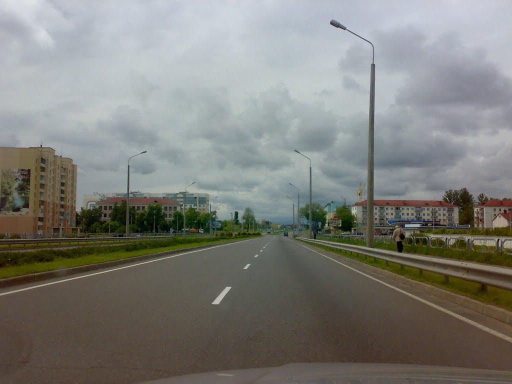 Георгиевский проспект Бобруйска