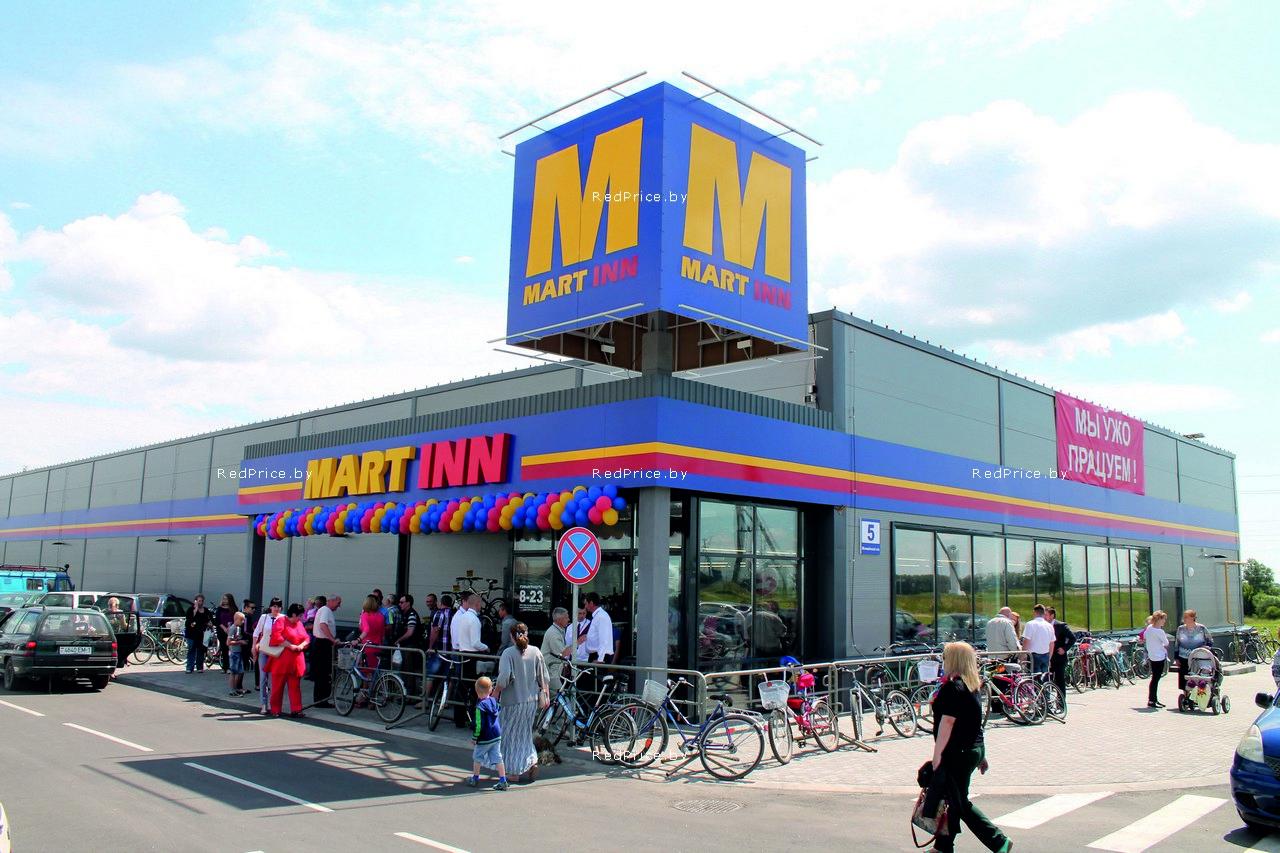 Минторг с 16 декабря приостанавливает работу всех магазинов «MARTINN»