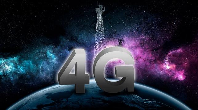 С 01 января в Беларуси заработают 4G технологии