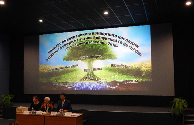 В Бобруйске состоялся пятый БРСМ пленум посвященный подведению годовых итогов