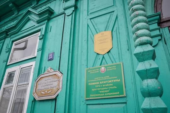 Бобруйская «зеленая библиотека» будет сдана в аренду