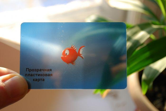 прозрачные пластиковые карты