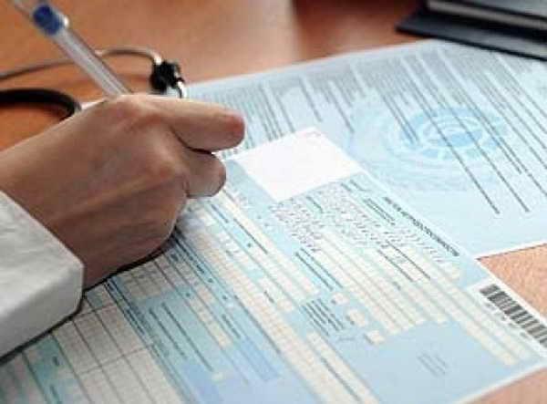 Безответственным работникам на 50% снизят сумму пособия по временной нетрудоспособности