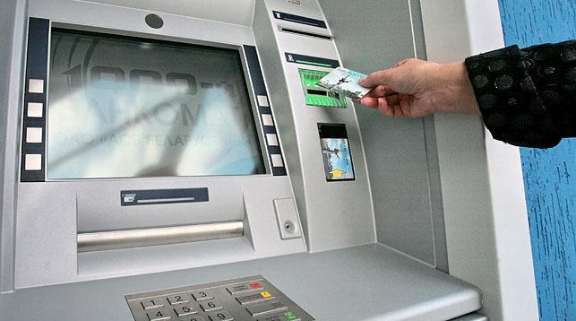 Альфа-банк предоставит возможность рассчитываться с российскими интернет-магазинами через банкоматы в Беларуси