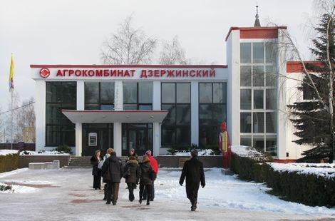 МЧС Беларуси: на территории