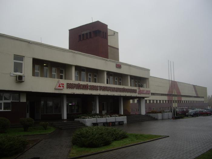 Бобруйским заводом выпущен юбилейный