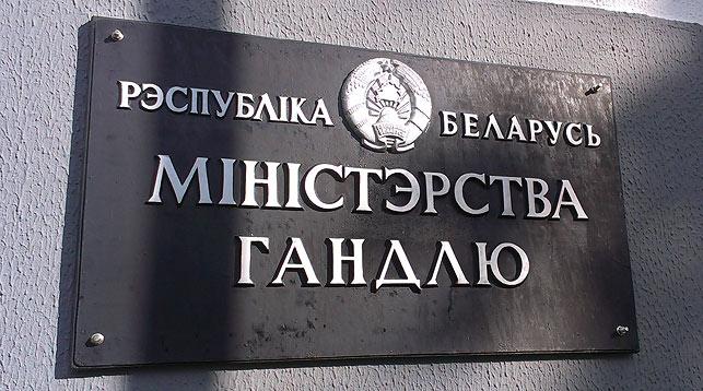 Белорусскими оптовыми базами будет продаваться необходимый ИП товар