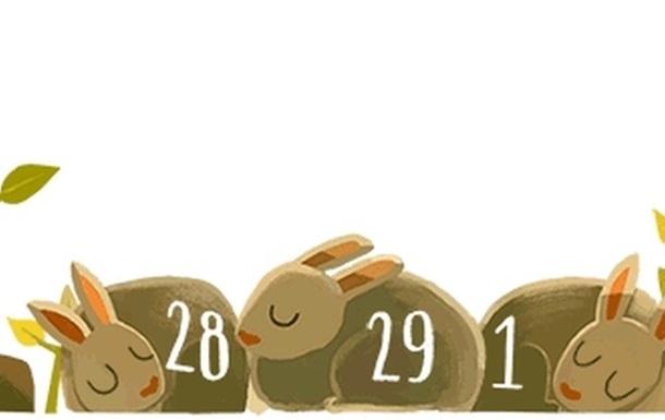 29 февраля Гугл посвящает свой дудл високосному году