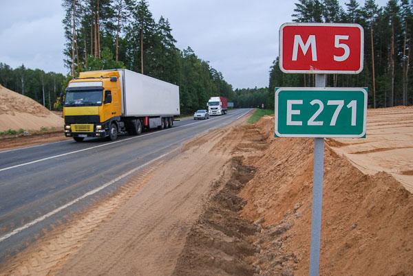 Участок трассы М5 Бобруйск-Жлобин завершат досрочно