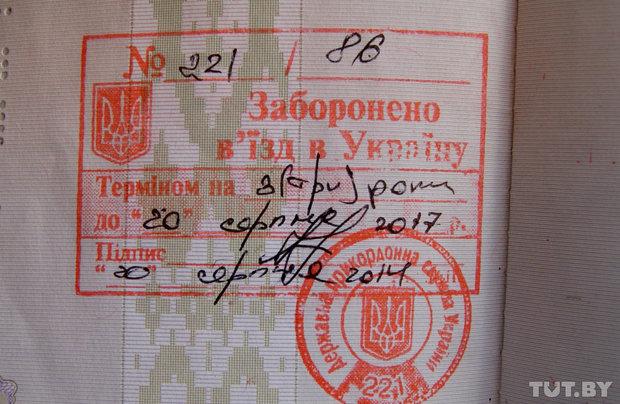 МИД Беларуси информирует о последствиях предложений турфирм предлагающих недорого отдохнуть в Крыму с проездом через Россию