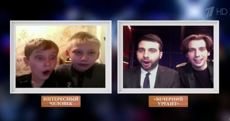 Иван Ургант и Максим Галкин