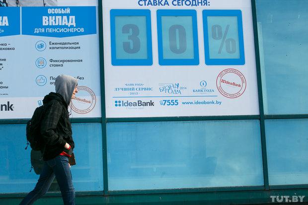 рост количества выданных кредитов