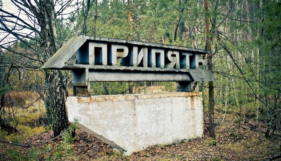 5 фактов о Чернобыле