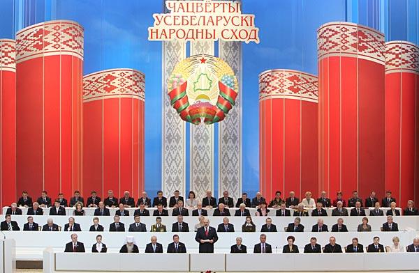 Президент определил дату Всебелорусского народного собрания