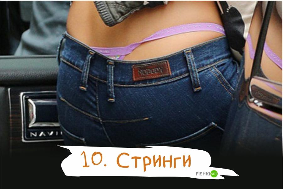 80% женщин не умеют носить нижнее белье