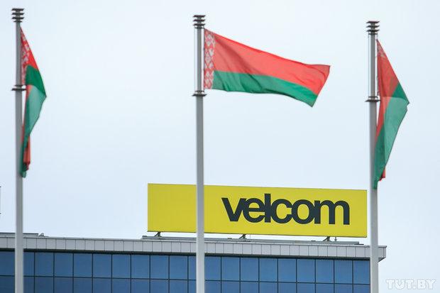velcom изменяет тарифы с 16 мая: расходы абонентов вырастут