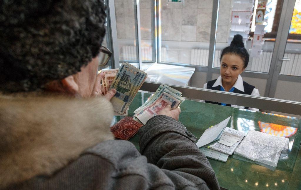 С 05 мая в Беларуси начинается досрочная выплата пенсий за 09 число