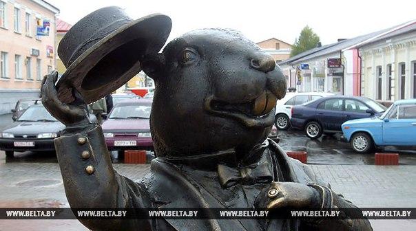 Бобруйск - культурная столица Беларуси 2017