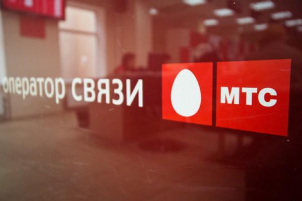 С 21 мая МТС изменит стоимость услуг: одни подорожают, другие — подешевеют