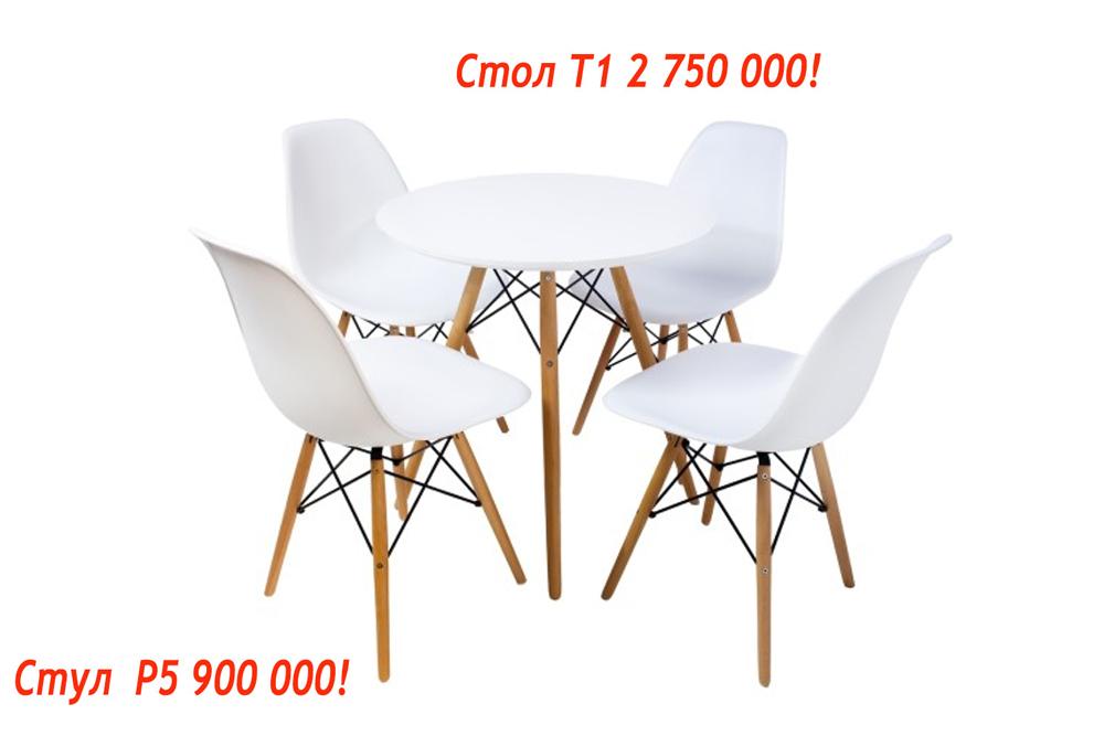 Грандиозные скидки в мебельном магазине столов и стульев STOOL.BY