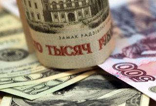 На торгах 19 мая рубль сдал к корзине на фоне роста доллара и евро