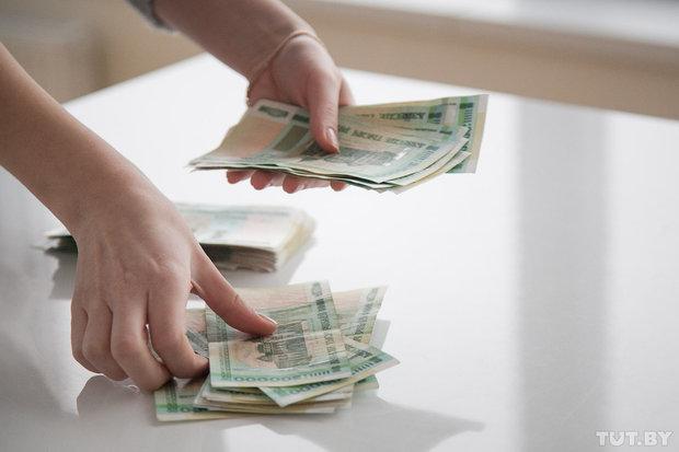 каждый второй белорус живет на 3,5 миллиона рублей в месяц