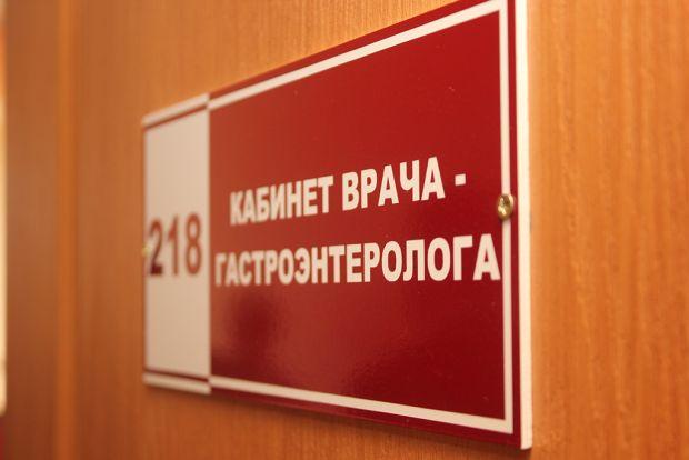 В Бобруйске торжественно открыли детскую поликлинику № 1