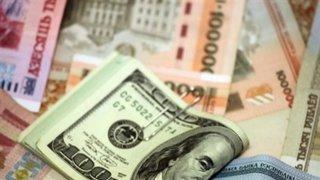 На торгах 9 июня доллар и евро подешевели почти на 130 рублей