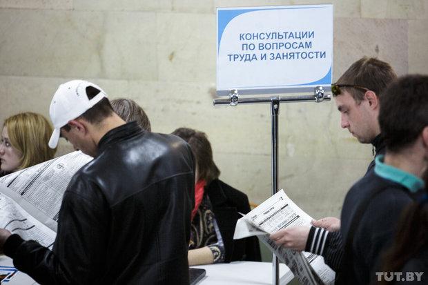 Безработица в Беларуси сократилась впервые за полгода