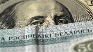 На торгах 14 июня рубль окреп к корзине, хотя доллар вновь стал дороже 20 тысяч