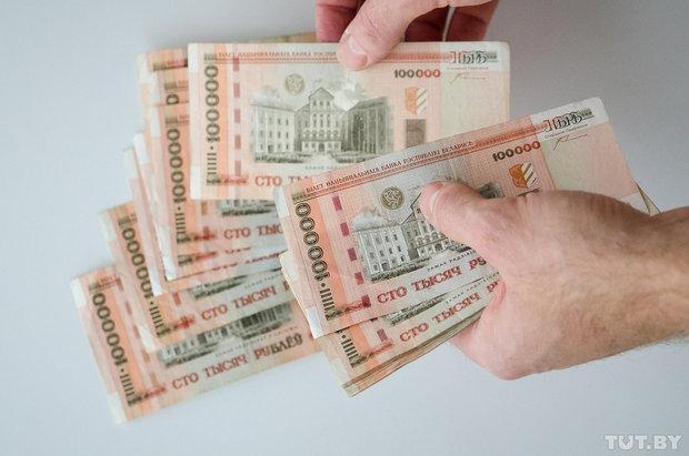 И снова минус. Реальные доходы белорусов продолжают падать