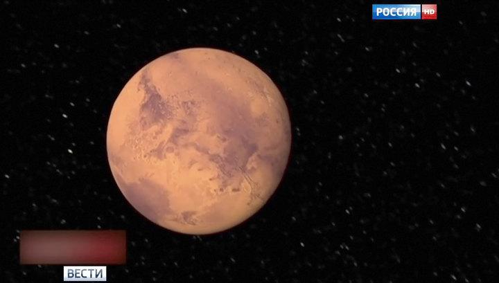 Расшифрована надпись, обнаруженная на поверхности Марса
