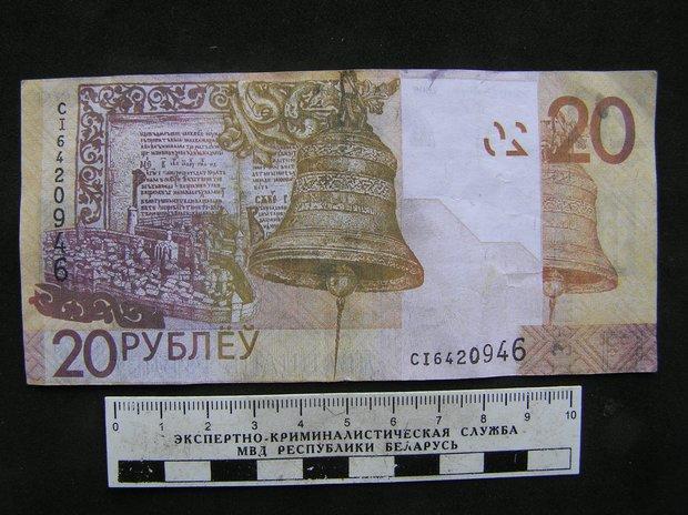 Расплатился за продукты: в Беларуси нашли первые поддельные деноминированные деньги