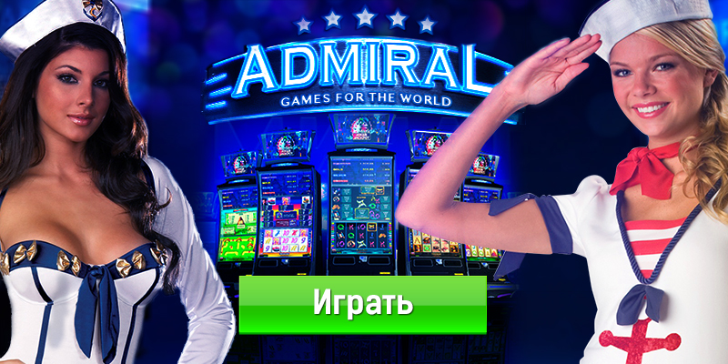 казино admiral онлайн казино адмирал