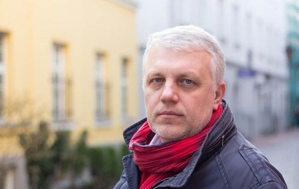 Автомобиль Павла Шеремета взорвался в центре Киева. Журналист погиб