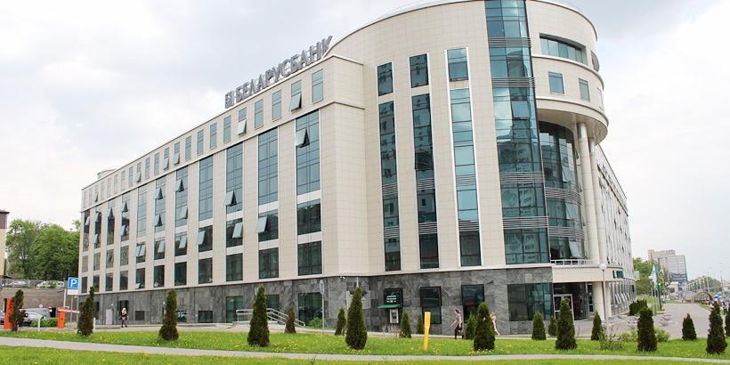 Прибыль – 50 млн BYN. «Беларусбанк» отчитался за полугодие