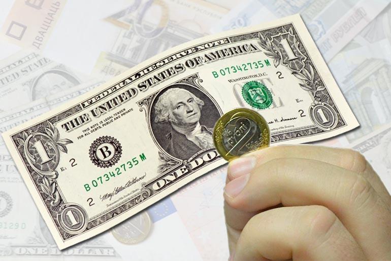 курс рубля ожидает очередное падение