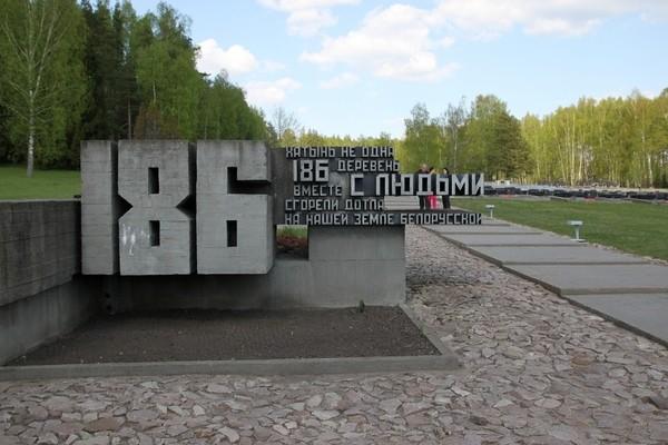 Хатынь - символ трагедии белорусского народа